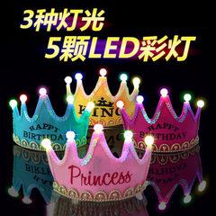 led发光生日帽蛋糕帽 儿童皇冠帽派对玩具装扮发光玩具烘培数字蜡 红色
