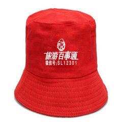 厂家直销广告帽旅游帽渔夫帽旅行社专用钓鱼时装格子帽子礼帽定做 红色 L(58-60cm)