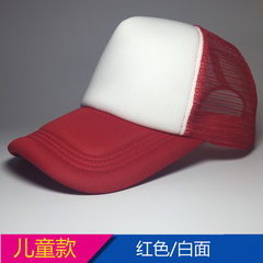 Children`s advertising cap custom made student hat red The adjustable