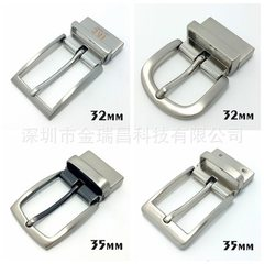 A variety of optional rotating zinc-alloy universa Let`s make it customized