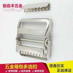 Clothing woven belt clip belt belt belt buckle met White nickel
