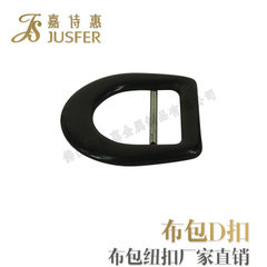 Children`s belt buckle D - shaped belt buckle manu It depends on the color of the fabric 30 * 31 mm