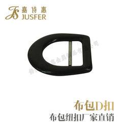 儿童腰带扣 D字形包扣厂家包布加工D字形腰带扣头包布腰带扣头 取决面料颜色 30*31mm
