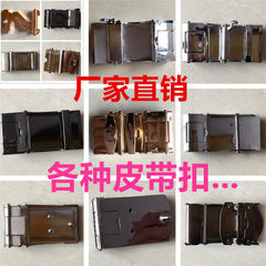 Men`s belt buckle automatic button rolling button, Mix all kinds of styles