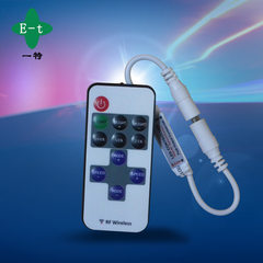 Lamp band controller wireless remote control priva The custom