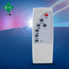 High-quality new fan remote control small applianc The custom