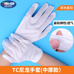 Direct selling white work gloves TC nylon work glo Can be customized