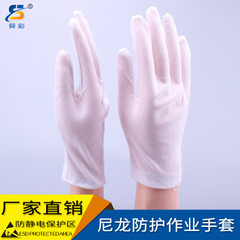 Supply white nylon protective gloves breathable an SC - 3003.
