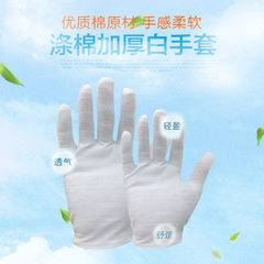 Manufacturer thickened gloves anti - static gloves white All code