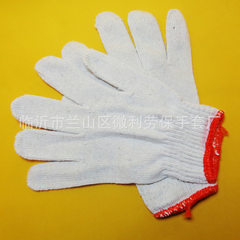 Manufacturer`s direct selling line gloves 500g whi Ordinary cotton 500 g