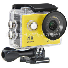 Outdoor 4K hd sports DV neutral H9 fish-eye lens w silver