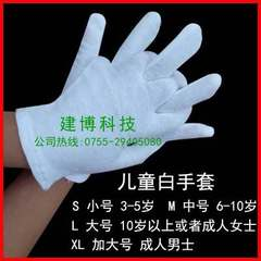 Children from white gloves performance pure white  white s