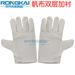 Factory direct sale canvas gloves labor protection All code