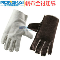 Canvas gloves are made of double layer thickened c All code