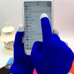 Touch screen gloves for men and women in the sprin Mixed color