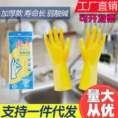 [manufacturer direct selling] latex household glov Yellow L yards