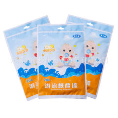 10 pieces of disposable baby swimming waterproof d m