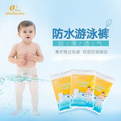 Baby waterproof diapers swimming trunks baby dispo M size/piece independent packing