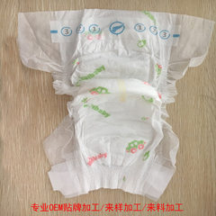 A large number of customized quality diaper core q s