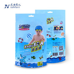 Baby waterproof diapers baby disposable swimming t M (ocean series)