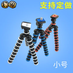 2018 new mobile phone tripod anchor live broadcast black