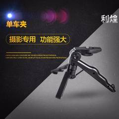 Portable camera tripod with mobile phone holder black