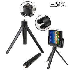 迷你手机拍照三脚架 桌面摄影三角架 小型 数码单反相机三脚支架 黑色