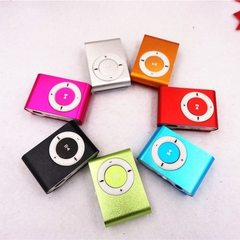 Insert card MP3 metal clip MP complete set of acce Insert card data cable full set price