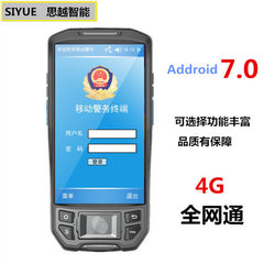 New RFID uhf android handheld terminal PDA Interne black