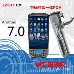 5寸手持终端打印一体机4G全网安卓PDA工业PDA条码打印IC卡一体机 黑色