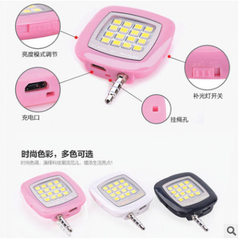 Mobile phone LED lighting lamp mobile phone extern white
