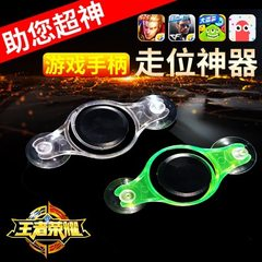 New king glory rocker mobile phone gamepad mobile  white