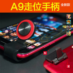 A9 gamepad joystick Q8 new style can be turned ove red