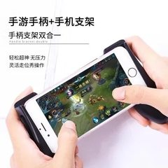 Eat chicken gamepad tabletop stand 2 in 1 mobile p white