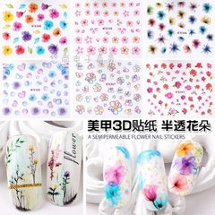 Manicure stickers ultra-thin semi-permeable flower E331