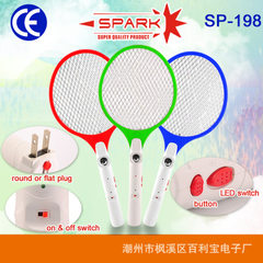 Manufacturer wholesales sp-198 rechargeable electr White handle handle with blue/red/green net 52.6 * 22.4 * 4 cm