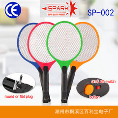 Manufacturer wholesale SP-002 rechargeable electri Black handle with blue/red/green/orange net 48.2 * 22.4 * 22.4 CM
