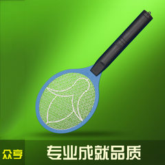 Factory direct selling popular battery anti-mosqui Four color random