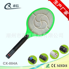 Electric mosquito racquet to drive away mosquitoes A variety of color