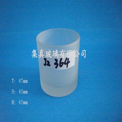 Acid washing and frosting 40ML glass candle cup wi Caliber 47* bottom diameter 45* height 45 mm