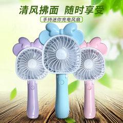 2018新款米妮折叠风扇 学生卡通手持小电扇 创意韩版USB充电风扇 粉色