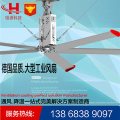 Wholesale diamond brand industrial ceiling fans ho White five-leaf ceiling fan king (120W)