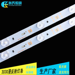 Promote hard strip lamp LED line lamp LED strip la 8