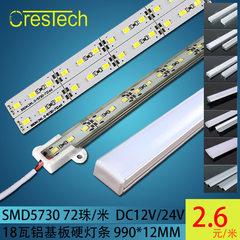 LED hard lamp bar 12V 7030 single core super brigh 8000k-30000k (cold white)