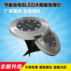 Cross-border special 8LED solar stainless steel fl 8 led is white