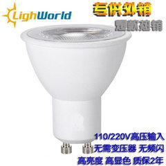 专供外销 5W7W3W COB塑包铝 LED gu10灯杯 MR16射灯 5