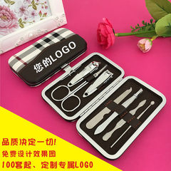 Factory price: nail clippers, gift nail clippers,  11 * 6.5 * 2 cm