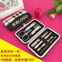 厂价供应 指甲剪套装 礼品指甲套装 指甲刀赠品套装 广告定制LOGO 11*6.5*2CM