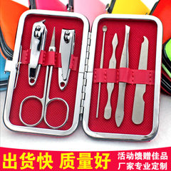 Nail clippers with 7 pieces of manicure, beauty an 6 * 11 cm