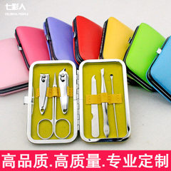 Spot nail clippers cosmetic manicure tool set nail Stone grain 12 pieces (carbon steel shear)